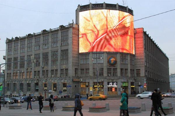 Le Central Telegraph Buiding, en plein cœur de Moscou