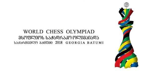 Le logo du grand rendez-vous bisannuel des échecs mondiaux (image GoBatumi).