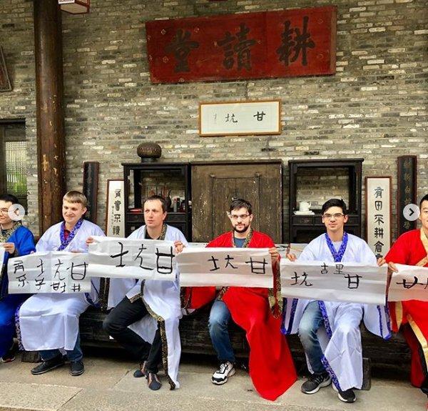 Le concours d'écriture chinoise… (Photo Gu Xiaobing).